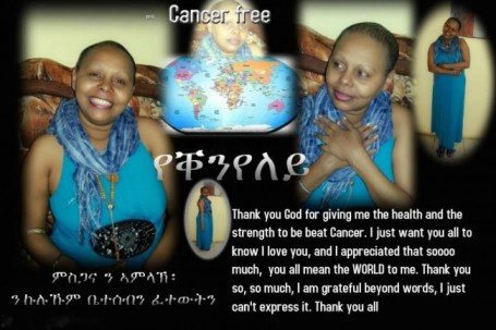 Eritrean-Actor-Beki-is-free-from-Cancer-e1417085475330