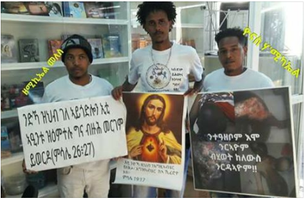 Eritreans from Israel