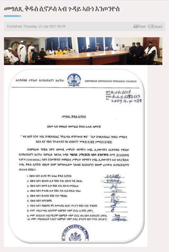 letter-official