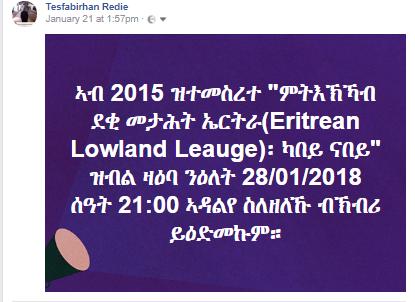 Eritreanlowlandleague