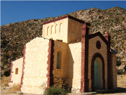 Saint George Church, Megarih