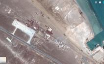 Assab airport