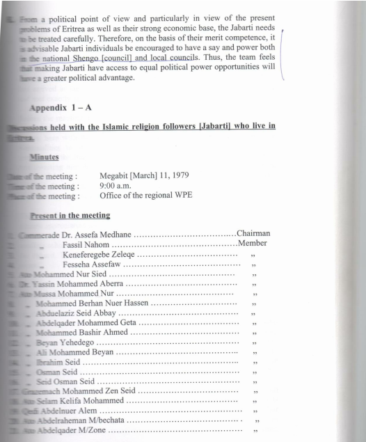 Concluding remarks committee of Jeberti case 1987