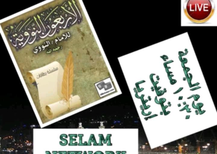 ዓገብ Selam NetworkCenter